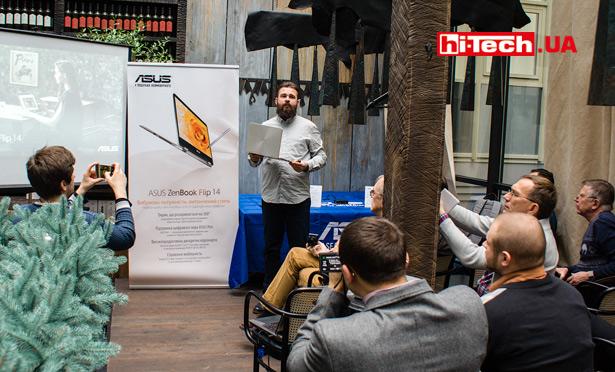 Презентация ноутбуков ASUS в Украине