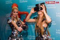 Презентация шлема смешанной реальности Lenovo Explorer в Украине