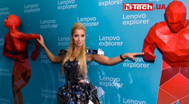 Презентация Lenovo Explorer. <a href=