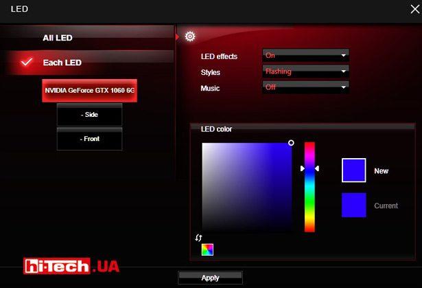 Фирменное приложение для управления видеокартой MSI Gaming App