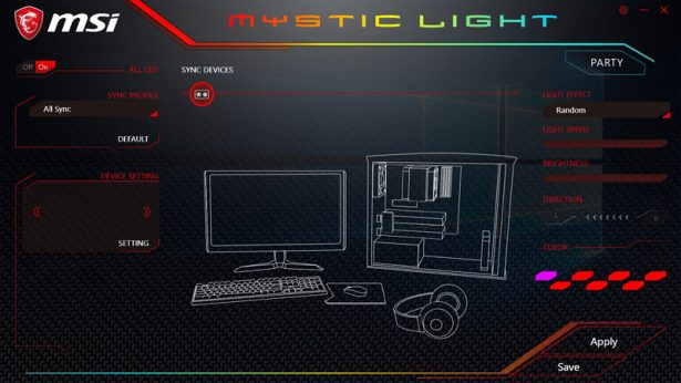 Синхронизация подсветки разных компонентов в системе