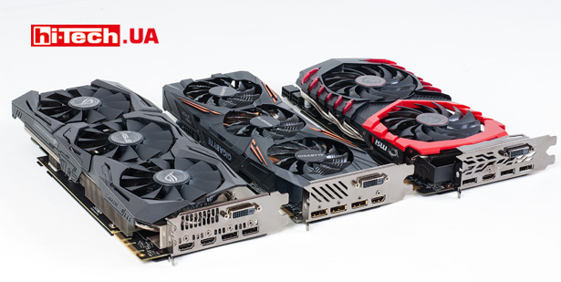 Видеокарты ASUS ROG STRIX GeForce GTX 1070 Ti Advanced edition, Gigabyte GeForce GTX 1070 Ti Gaming 8G, MSI GeForce GTX 1070 Ti GAMING 8G