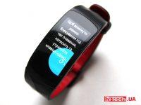Samsung Gear Fit 2 Pro 17
