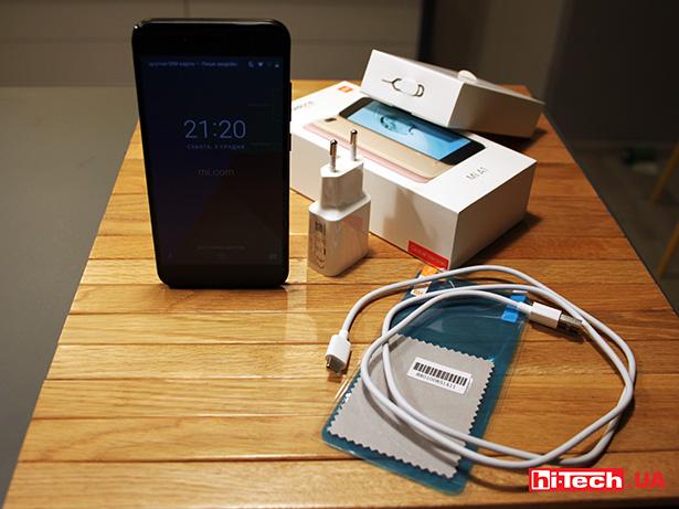 Xiaomi A1 test 01