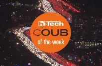 coub o the week 09-12-2017