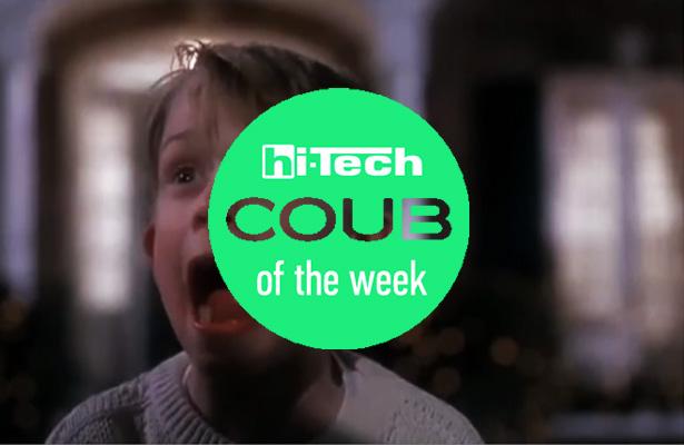 coub weekly ht-ua 2-12-2017