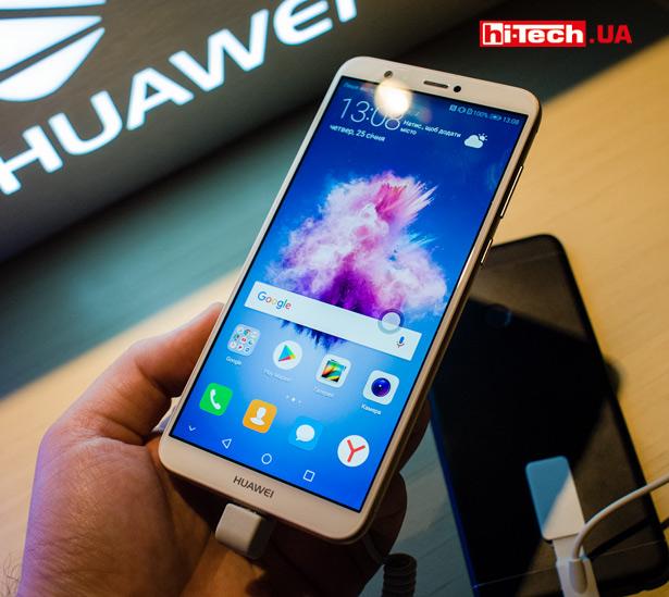 Экран Huawei P Smart