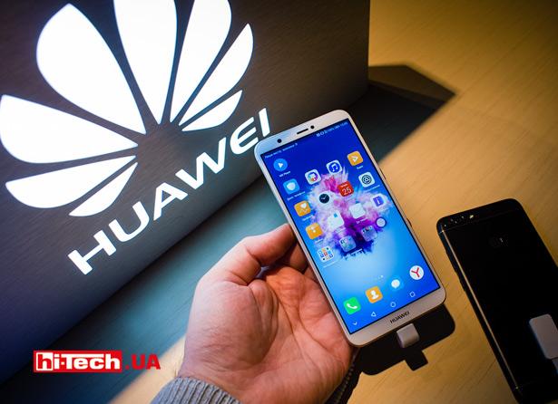 В Украине представили смартфон среднего класса Huawei P Smart   hi ... 255f14b1372