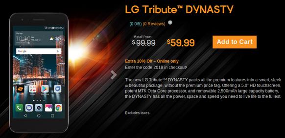 LG Tribute Dynasty 2