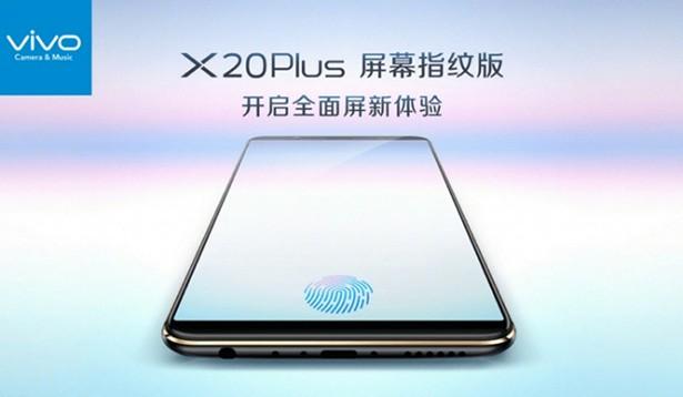Vivo X20 PlusUD официально анонсируют 24января