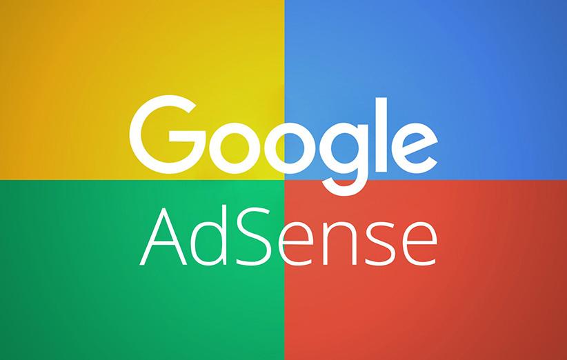 Новый метод Google AdSense автоматом выбирает место ивремя показа объявлений