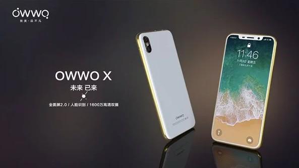 OWWO X 1