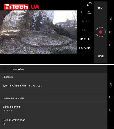 Sony DSC-RX0 поддерживает интерфейсы Wi-Fi и Bluetooth