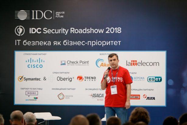 Trend Micro-IDC Security Roadshow 2018-02