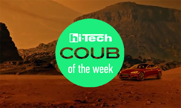 best coub of the week 9-02-18