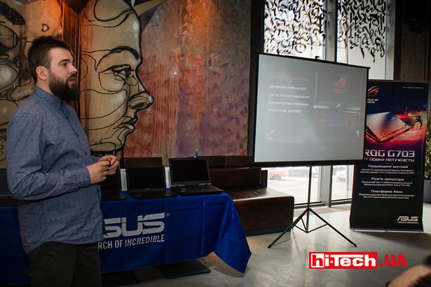 Презентация игровых ноутбуков ASUS в 2018 году