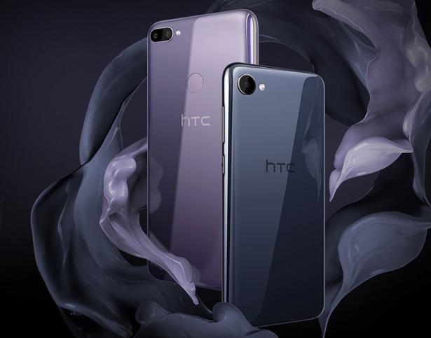 HTC Desire 12 и Desire 12+