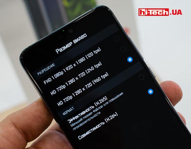 Набор различных режимов замедленной съемки смартфонов Huawei P20 и P20 Pro