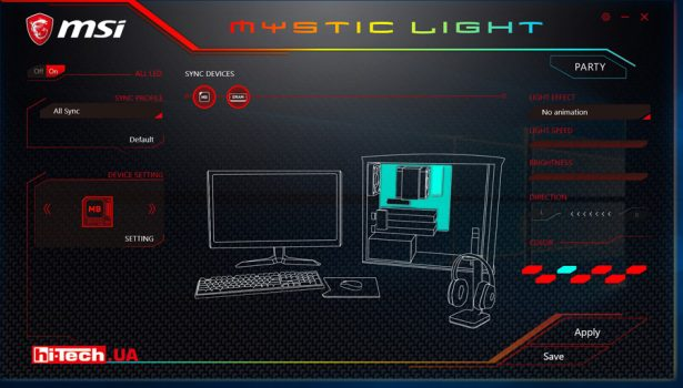 Настройка фирменной RGB-подсветки Mystic Light