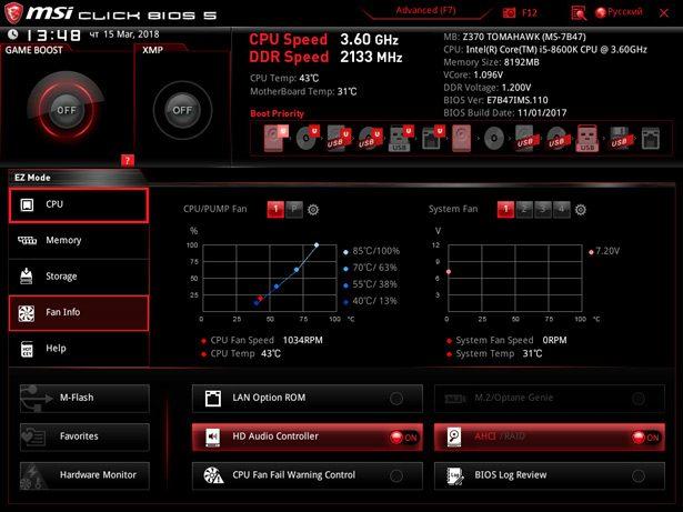 BIOS MSI Z370 Tomahawk