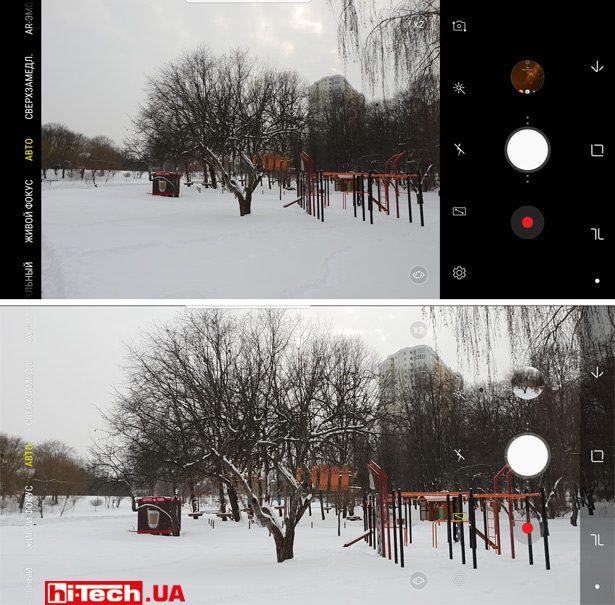 Режим камеры Samsung Galaxy S9+