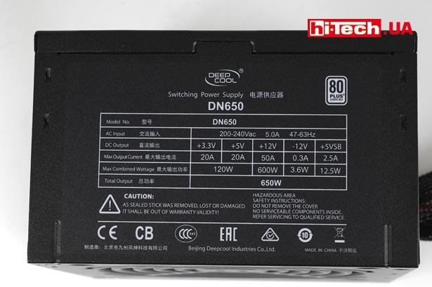 Характеристики Deepcool DN650