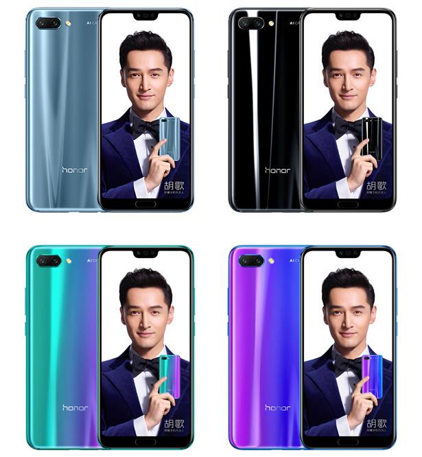 Утечка: цена и дата старта реализации Huawei Honor 10