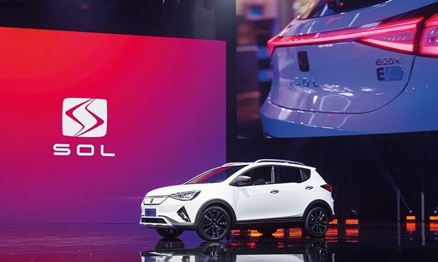 VW поведал оновом бренде под названием Sol