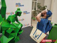 Google Kyiv VRazhae