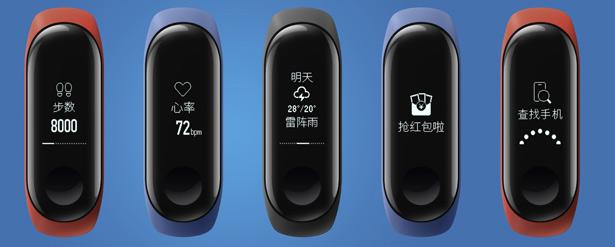 Экран Xiaomi Mi Band 3