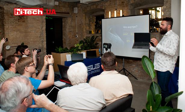 Презентация ноутбуков ASUS 2018 года в Украине