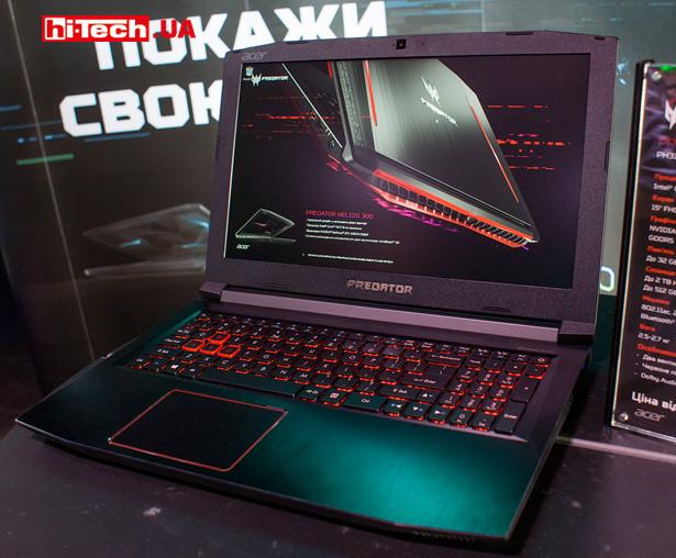 Acer Predator Helios 300 (2018)