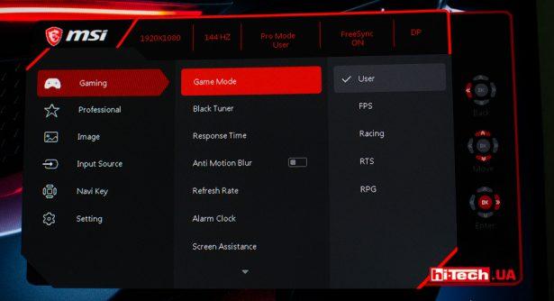 Интерфейс экранного меню