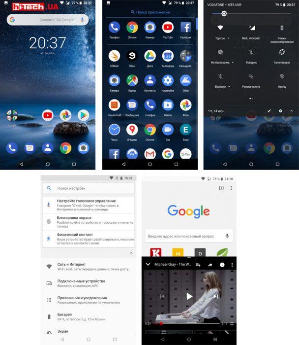 Интерфейс Android 8.1 смартфона Nokia 6.1
