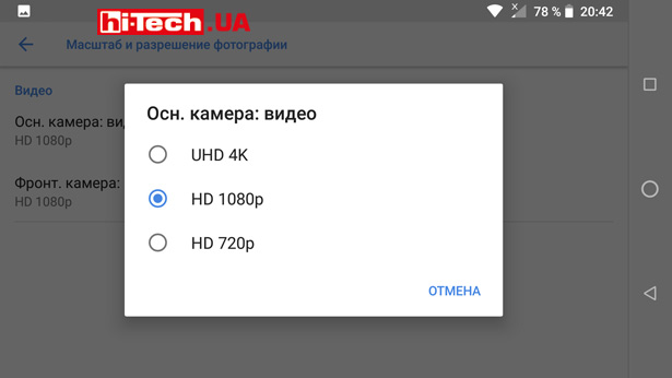 Nokia-6-1-2018-screen04