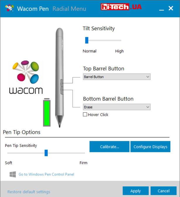 Настройки стилуса ThinkPad Active Pen