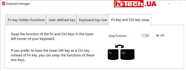 настройка кнопок Lenovo ThinkPad X1 Yoga (3rd Gen)