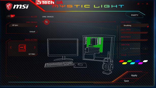 Управление подсветкой Mystic Light