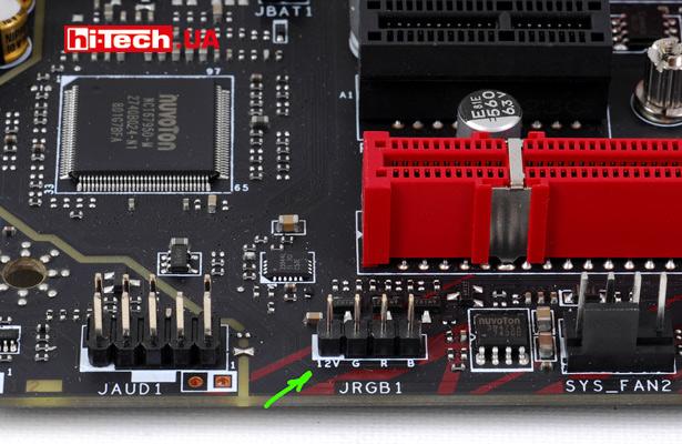 Контакты подключения RGB- светодиодной ленты MSI X470 Gaming Plus