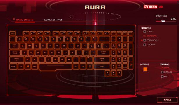Управление подсветкой клавиатуры AURA RGB игрового ноутбука ASUS TUF Gaming FX505G