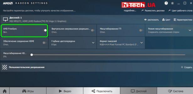 Включение AMD FreeSync