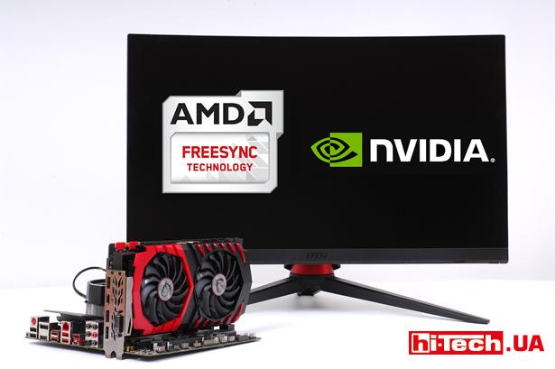 Запускаем AMD FreeSync на видеокарте NVIDIA