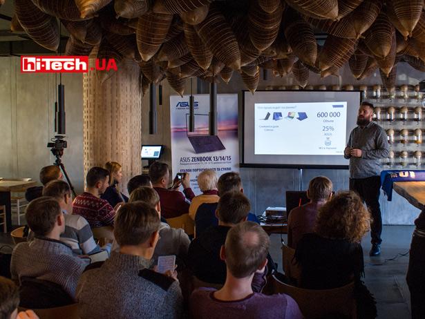 Презентация ноутбуков ASUS ZenBook 13, 14, 15 и ZenBook Flip 13 в Украине