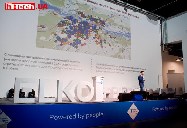 Презентация Сергея Бориславского (Vodafone)