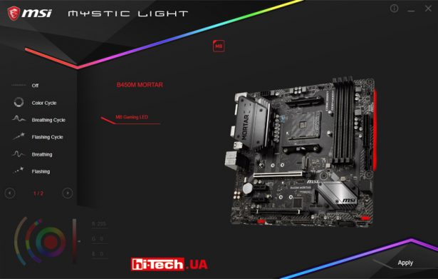 Приложение MSI Mystic Light sync