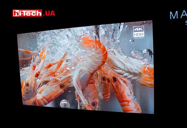 Sony MASTER ZF9 Ukraine