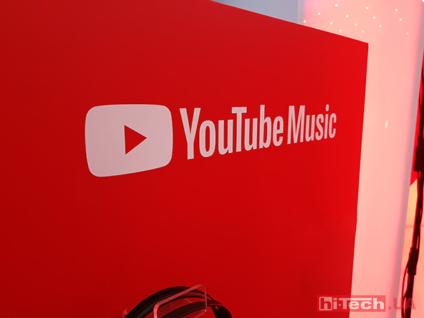 YouTube Music in Ukraine 2