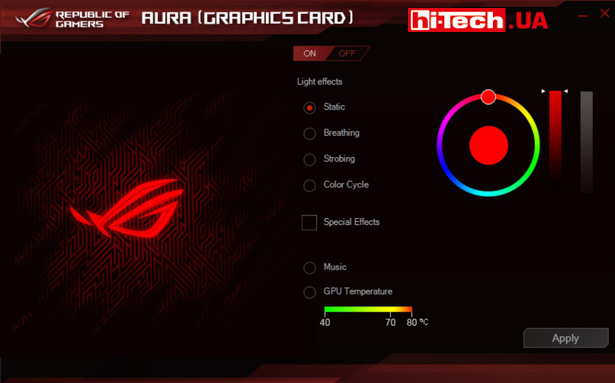 Подсветка ASUS ROG Strix GeForce RTX 2070 OC