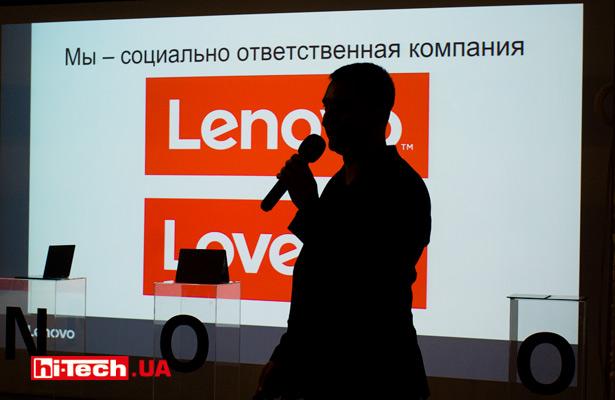 Украинская презентация ноутбука-планшета Lenovo Yoga Book C930