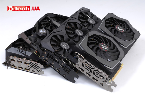 Видеокарты NVIDIA GeForce RTX 2070